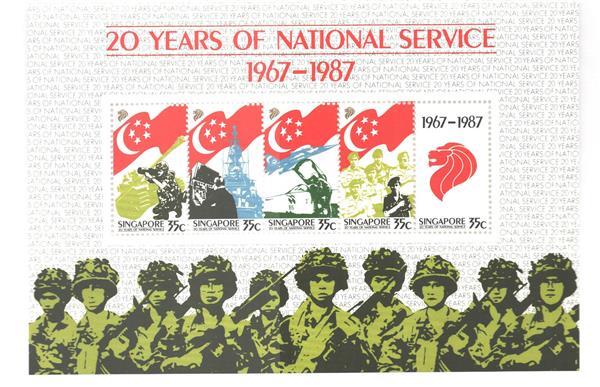 1987 Singapore
