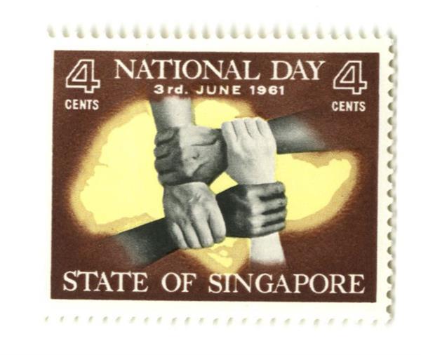 1961 Singapore