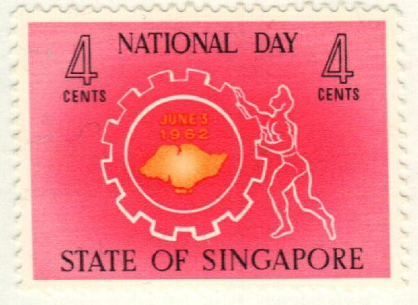 1962 Singapore