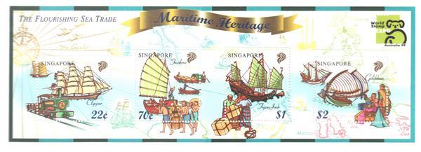 1999 Singapore