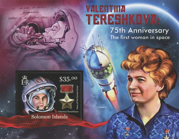 2012 $35 Valentina Tereshkova, First Woman in Space 75th Anniversary souvenir sheet of 1