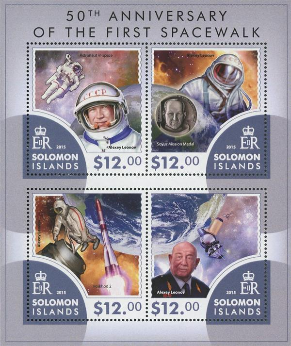2015 $12 Alexey Leonov, First Spacewalk 50th Anniversary sheet of 4