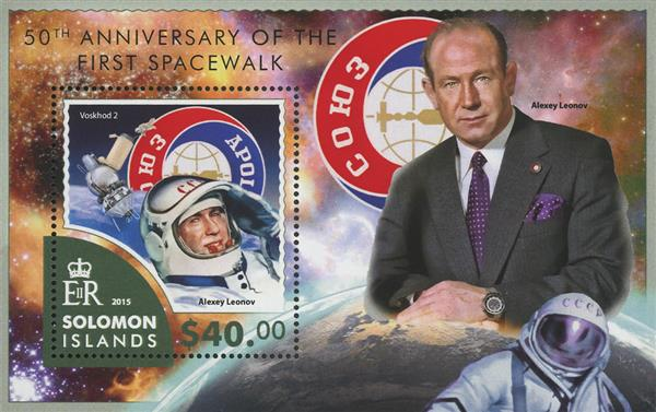 2015 $40 Alexey Leonov, First Spacewalk 50th Anniversary souvenir sheet of 1