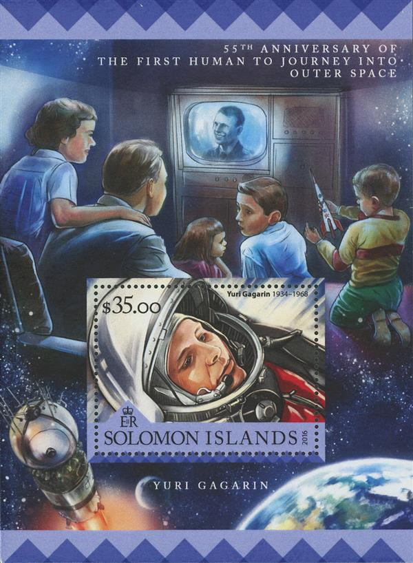 2016 $35 Yuri Gagarin, First Human in Outer Space 55th Anniversary souvenir sheet of 1