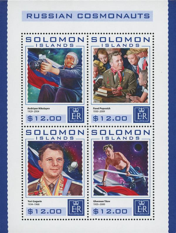 2016 $12 Andriyan Nikolayev, Russian Cosmonauts sheet of 4
