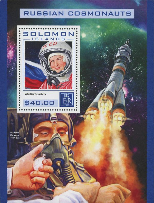 2016 $40 Valentina Tereshkova, Russian Cosmonauts souvenir sheet of 1
