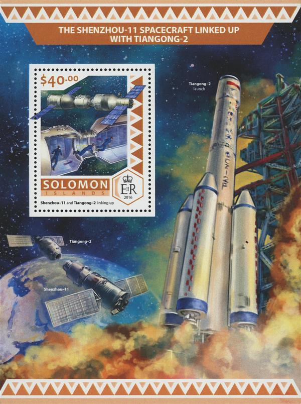 2016 $40 Shenzhou-11 and Tiangong-2 Linking Up souvenir sheet of 1