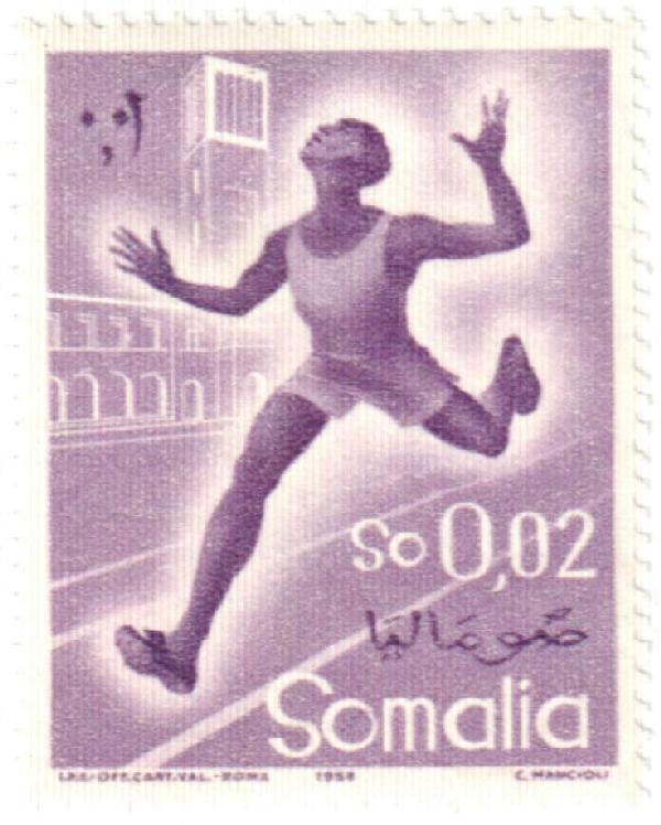 1958 Somalia