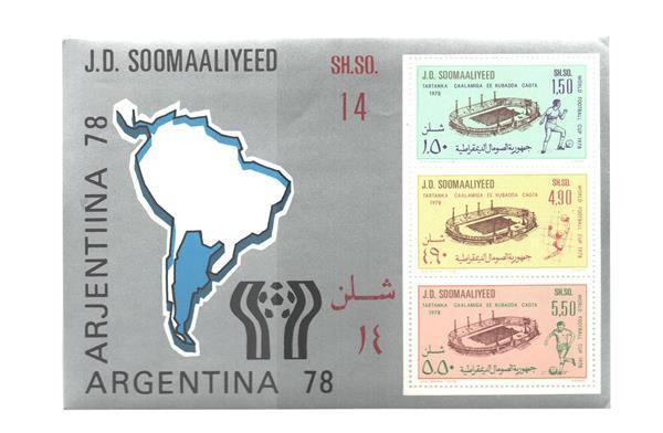 1978 Somalia
