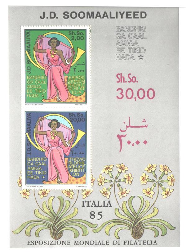 1985 Somalia