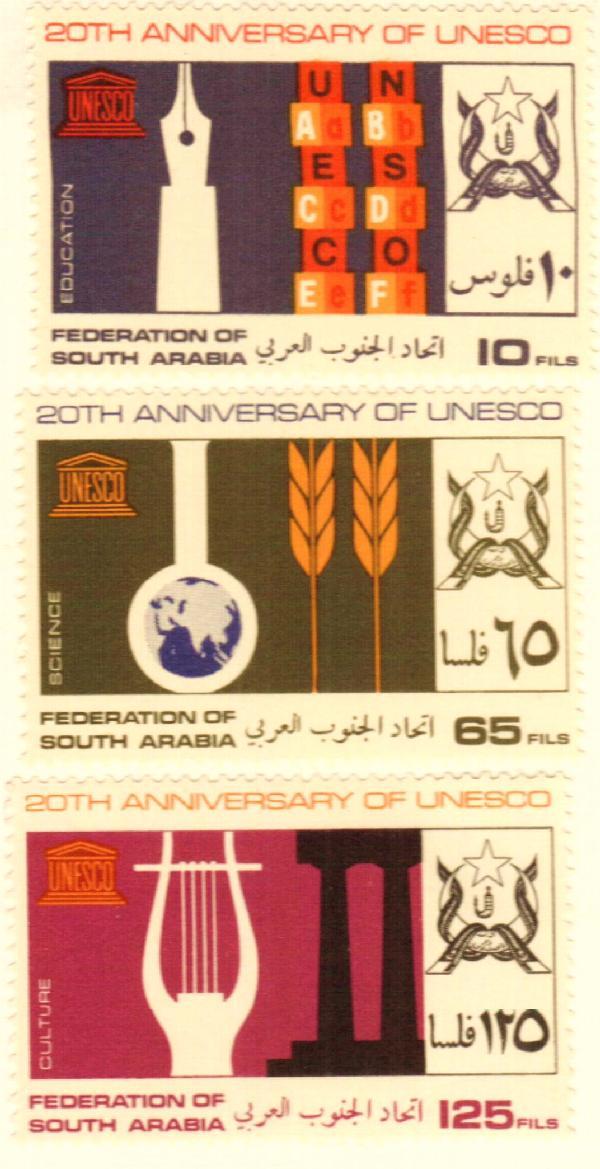 1966 South Arabia