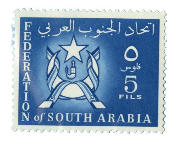 1965 South Arabia