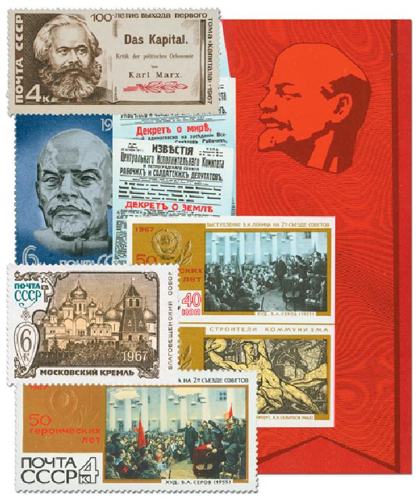1967 Soviet Union Year Set