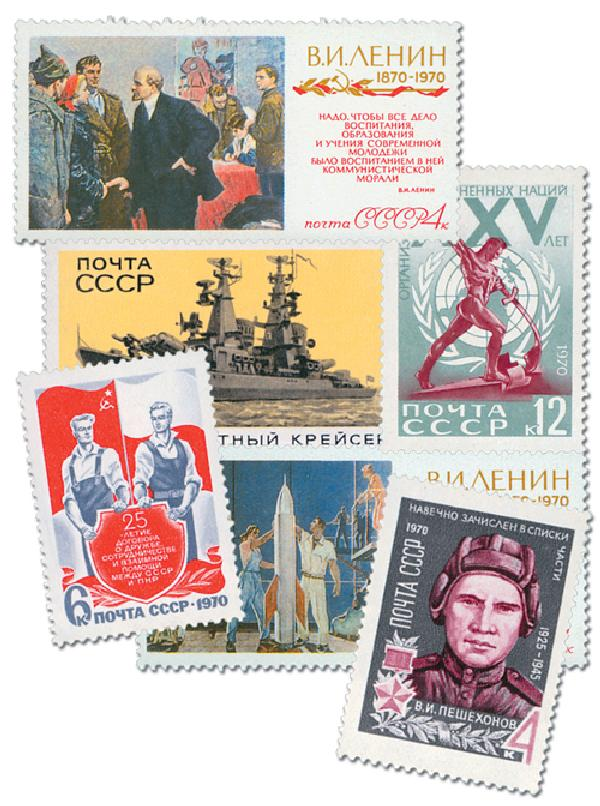 1970 Soviet Union Year Set