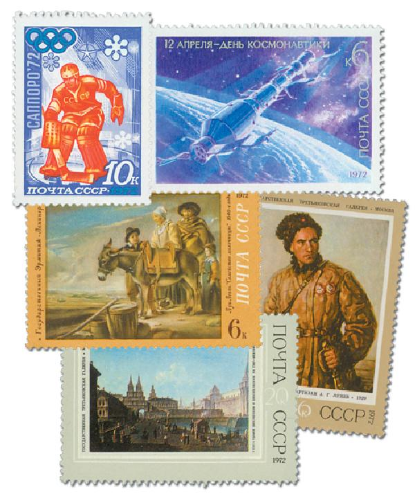 1972 Soviet Union Year Set