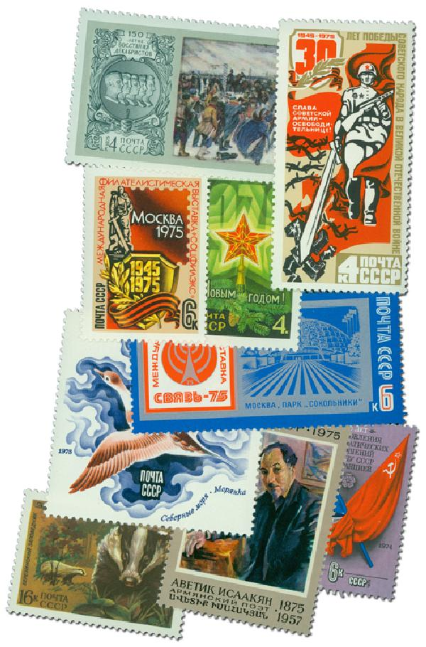 1975 Soviet Union Year Set