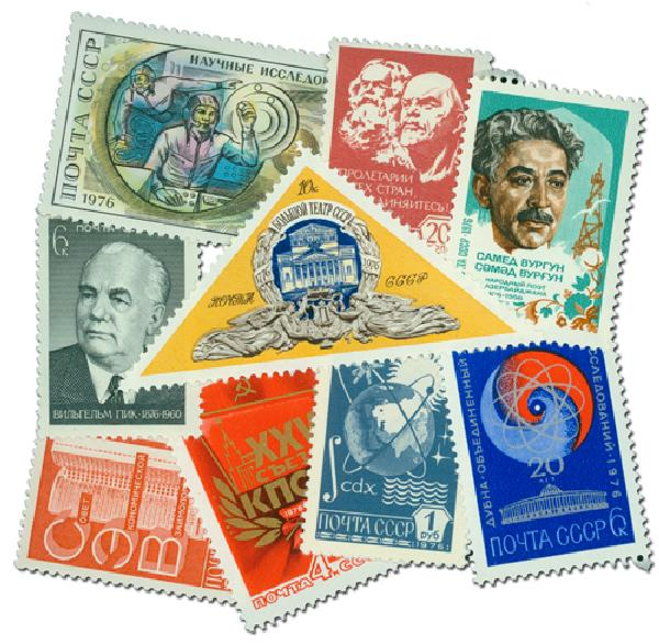 1976 Soviet Union Year Set