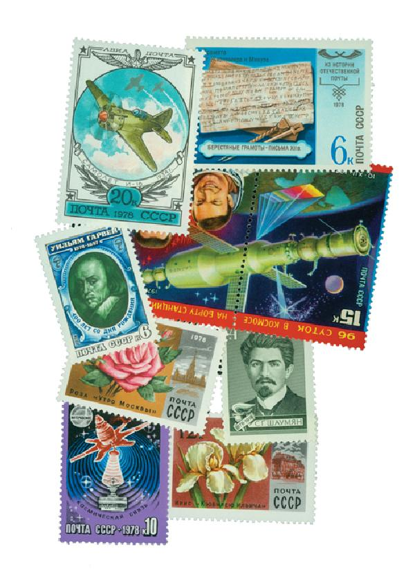 1978 Soviet Union Year Set
