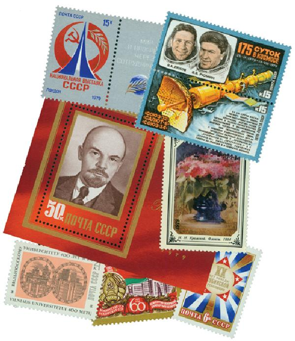1979 Soviet Union Year Set