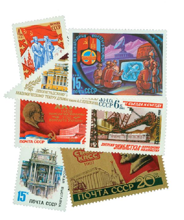 1981 Soviet Union Year Set