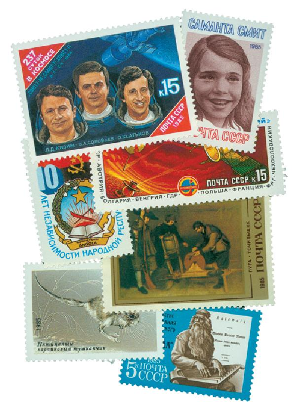 1985 Soviet Union Year Set