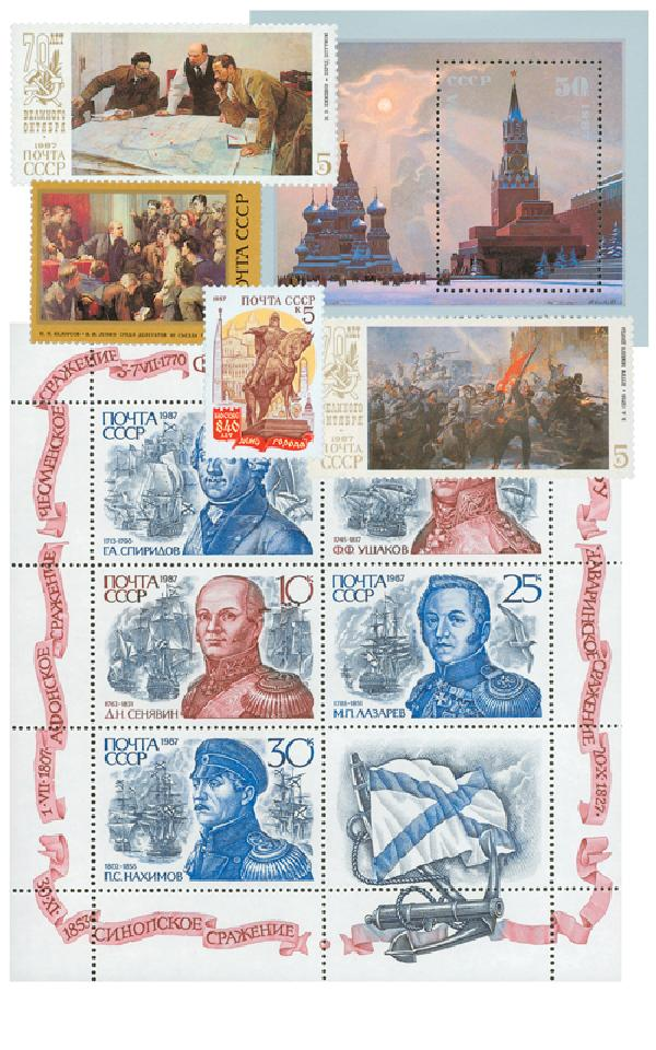 1987 Soviet Union Year Set
