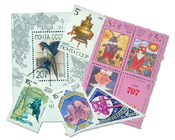 1989 Soviet Union Year Set