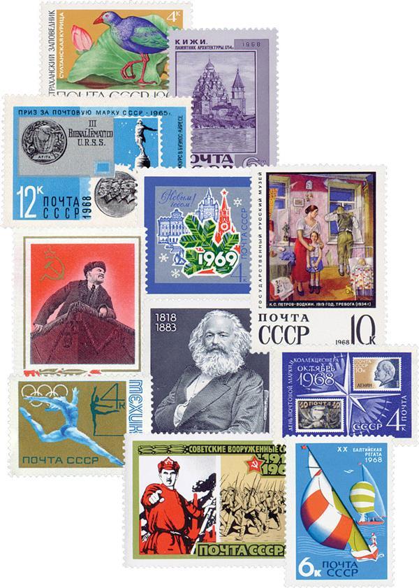 1968 Soviet Union Year Set Mounts (136)
