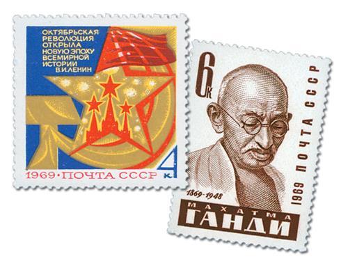 1969 Soviet Union Year Set Mounts (117)