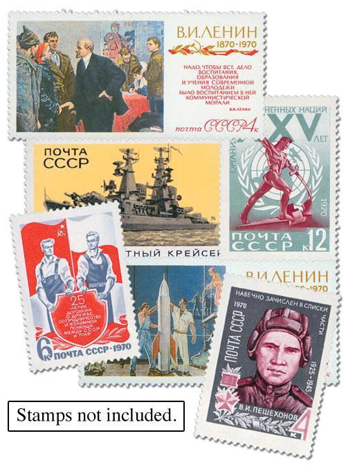 1970 Soviet Union Year Set Mounts (123)