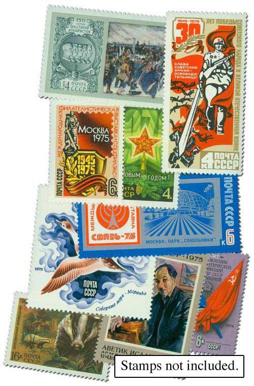 1975 Soviet Union Year Set Mounts (105)