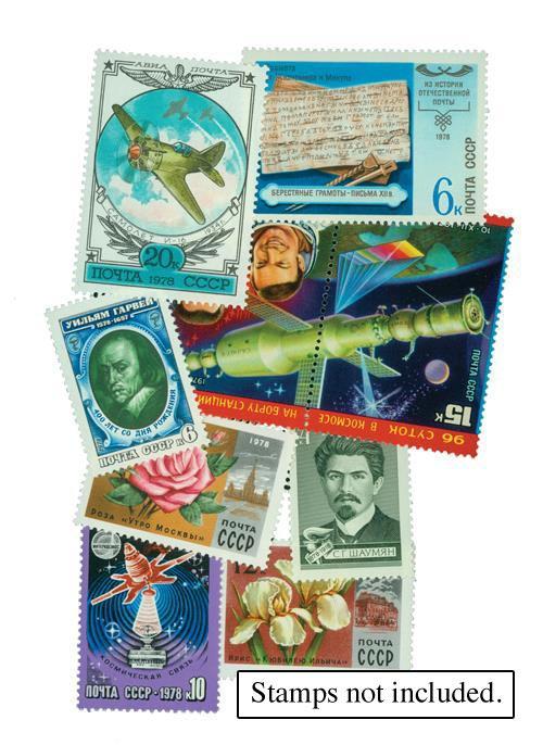 1978 Soviet Union Year Set Mounts (121)