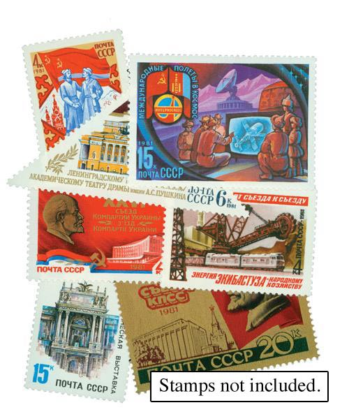 1981 Soviet Union Year Set Mounts (109)