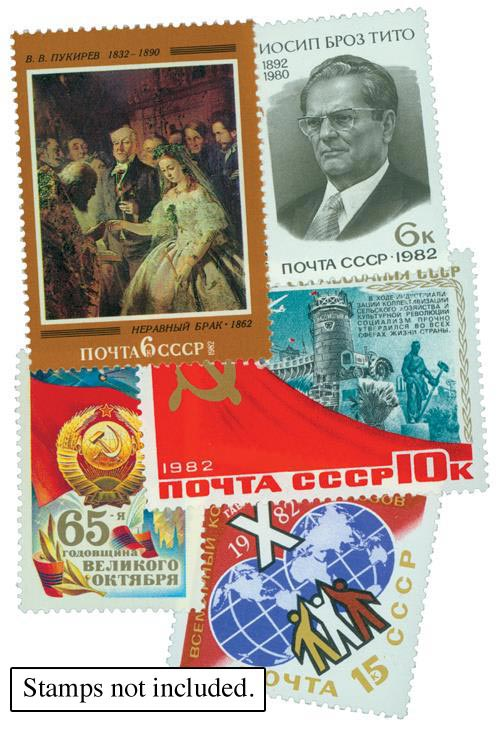 1982 Soviet Union Year Set Mounts (105)