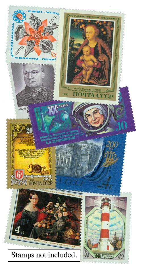 1983 Soviet Union Year Set Mounts (101)