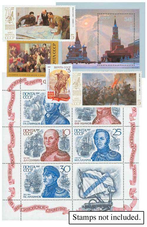 1987 Soviet Union Year Set Mounts (99)