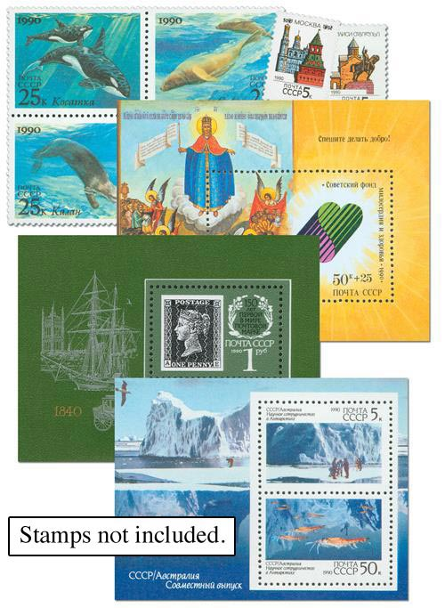 1990 Soviet Union Year Set Mounts (104)