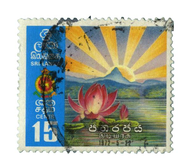 1972 Sri Lanka