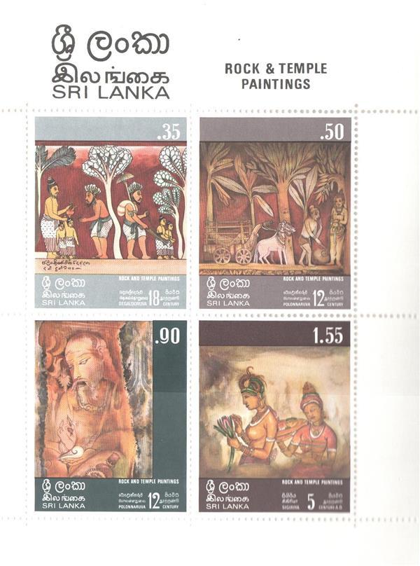 1973 Sri Lanka