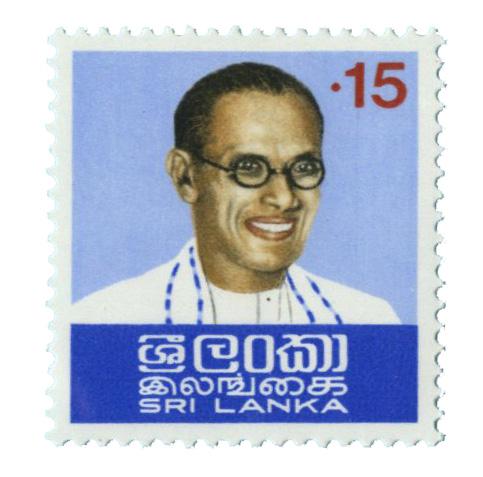 1974 Sri Lanka
