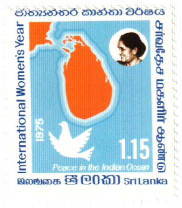 1975 Sri Lanka