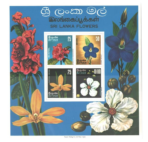 1976 Sri Lanka