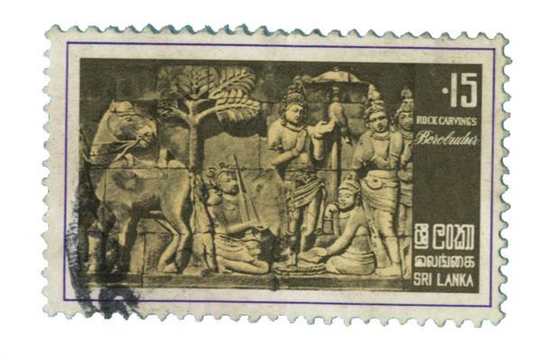 1978 Sri Lanka