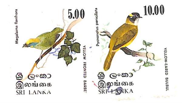 1979 Sri Lanka