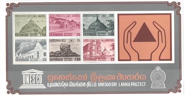 1980 Sri Lanka