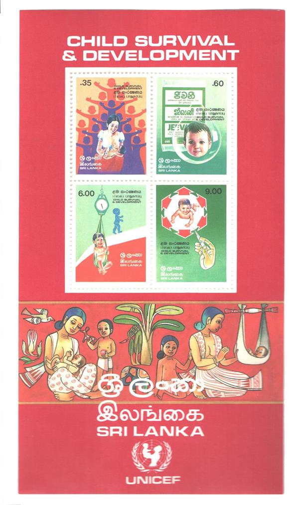 1985 Sri Lanka