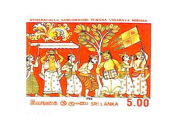 1986 Sri Lanka