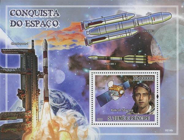 2009 Db100000 Rakesh Sharma, Spanish Space Conquest souvenir sheet of 1