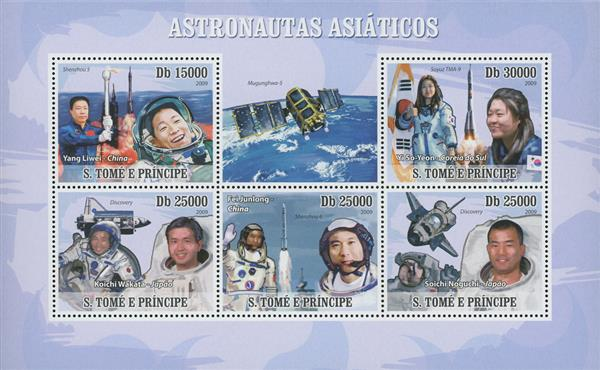 2009 Db15000 Yang Liwei, Asian Astronauts sheet of 5