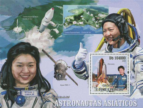 2009 Db104000 Chiaki Mukai, Asian Astronauts souvenir sheet of 1